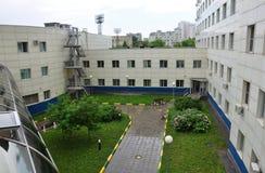 Moscú, Rusia - 28 de mayo 2015 Hospital clínico número 24 de la ciudad Imágenes de archivo libres de regalías