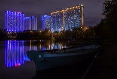 Moscú, Rusia - 10 de septiembre de 2016: Viaje iluminado visión de la noche Foto de archivo