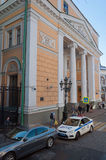 Moscú, Rusia - 09 21 2015 Edificio del Imagen de archivo libre de regalías