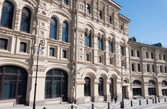 Moscú, Rusia - 09 21 2015 Filas comerciales medias Fotografía de archivo libre de regalías
