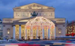 Moscú, Rusia, instalación de la Navidad en el teatro de Bolshoi en Moscú Foto de archivo