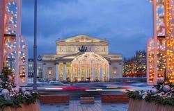 Moscú, Rusia, instalación de la Navidad en el teatro de Bolshoi en Moscú Imagenes de archivo