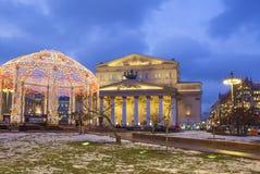 Moscú, Rusia, instalación de la Navidad en el teatro de Bolshoi en Moscú Fotografía de archivo