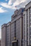 Moscú, Rusia, julio, 12,2018, el edificio del consejo del FE Imagen de archivo libre de regalías