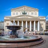 Moscú, Rusia, julio, 12,2018, el edificio del teatro de Bolshoi Imagenes de archivo