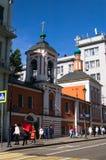 Moscú, Rusia, junio, 20 2017: Vista de la calle histórica de Maroseyka cerca de la estación de metro Kitay-gorod Imágenes de archivo libres de regalías