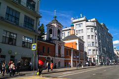 Moscú, Rusia, junio, 20 2017: Vista de la calle histórica de Maroseyka cerca de la estación de metro Kitay-gorod Fotografía de archivo