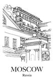 MOSCÚ, RUSIA, mansiones viejas en centro de ciudad Bosquejo drenado mano Foto de archivo libre de regalías