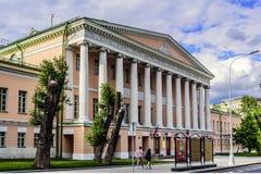 Moscú, Rusia-mayo, 24, 2018: El edificio de la Duma de la ciudad en el bulevar de Strastnoy Palacio de los duques de Gagarins en  foto de archivo