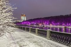 moscú Rusia Paisaje nevado de la ciudad del invierno Imagen de archivo libre de regalías