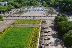 MOSCÚ, RUSIA - 26 06 2015 Parque de Gorki - central Fotos de archivo