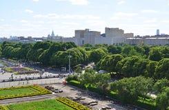 MOSCÚ, RUSIA - 26 06 2015 Parque de Gorki - central Imágenes de archivo libres de regalías