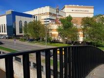 Moscú, Rusia - pueden 07 2018 edificio de la sociedad de cartera Electrozavod Fotografía de archivo libre de regalías