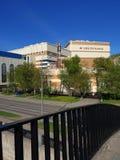 Moscú, Rusia - pueden 07 2018 edificio de la sociedad de cartera Electrozavod Imagen de archivo