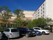 Moscú, Rusia - pueden 07 2018 Nuevo edificio de la sociedad de cartera Electrozavod Imagen de archivo