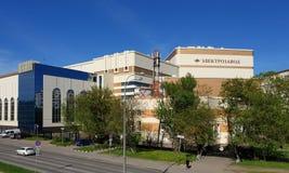 Moscú, Rusia - pueden 07 2018 Nuevo edificio de la sociedad de cartera Electrozavod Imágenes de archivo libres de regalías