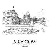 MOSCÚ, RUSIA: Puente del hotel Balchug Kempinski y de Bolshoy Moskvoretsky Río de Moskva Fotografía de archivo libre de regalías
