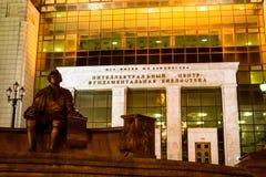 MOSCÚ, RUSIA - SEPTIEMBRE DE 2015: Universidad de estado de Lomonosov Moscú imagenes de archivo