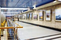 Moscú, Rusia, 2017:10: 26, una de las estaciones de metro en Moscú Fotos de archivo