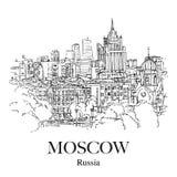 MOSCÚ, RUSIA: Vista panorámica a la ciudad Bosquejo drenado mano cartel postal Fotografía de archivo