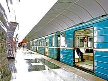 Moscú subterráneo Fotos de archivo libres de regalías