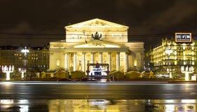 Moscú, teatro grande en la Navidad Foto de archivo libre de regalías