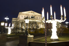 Moscú, teatro grande en la Navidad Imágenes de archivo libres de regalías
