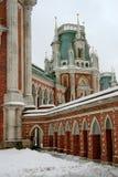 Moscú. Tsaritsino Foto de archivo