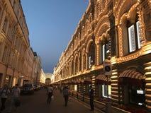Moscú TSUM enciende la calle del verano fotos de archivo