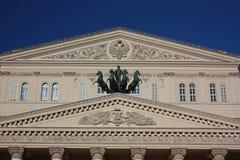 Moscú. Un fragmento del edificio del teatro de Bolshoi Foto de archivo
