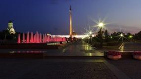 Moscú Victory Park Foto de archivo libre de regalías