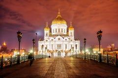 Mosc?, Rusia fotografía de archivo