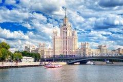 Mosc?, Rusia foto de archivo