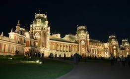 Mosca alla notte. Tsaritsyno Immagini Stock