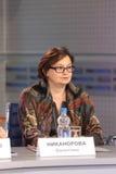 Valentina Nikanorova Fotografia Stock Libera da Diritti