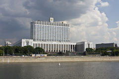 Mosca, casa bianca Immagine Stock