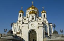 Mosca, cattedrale del salvatore di Gesù Cristo Immagini Stock Libere da Diritti