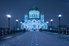 Mosca, cattedrale di Christ il Savoir Immagini Stock