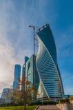 Mosca-Città dei grattacieli Fotografia Stock Libera da Diritti