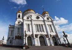 Mosca, città federale russa, Federazione Russa, Russia Immagini Stock Libere da Diritti