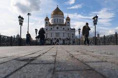 Mosca, città federale russa, Federazione Russa, Russia Immagini Stock