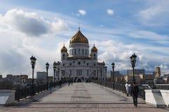 Mosca, città federale russa, Federazione Russa, Russia Fotografia Stock Libera da Diritti