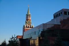 Mosca. Cremlino Fotografia Stock