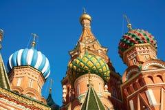 Mosca. Cremlino Fotografie Stock Libere da Diritti