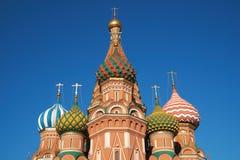 Mosca. Cremlino Immagini Stock Libere da Diritti