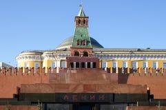 Mosca. Cremlino Immagine Stock Libera da Diritti