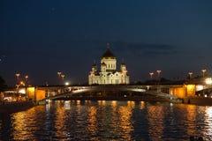 Mosca Cristo la cattedrale del salvatore Fotografie Stock