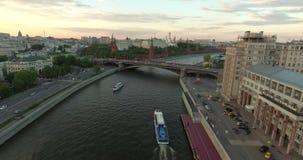 Mosca da un'altezza archivi video