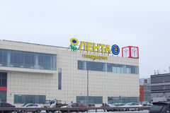MOSCA - 29 febbraio 2017: Ipermercato di Lenta Lenta è una di più grandi catene di negozi in Russia e i larges del ` s seconda de Immagini Stock Libere da Diritti