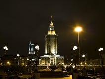 Mosca, hotel Fotografia Stock Libera da Diritti